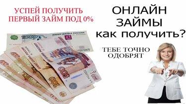 тинькофф банк заявка на кредитную карту онлайн ответ сразу