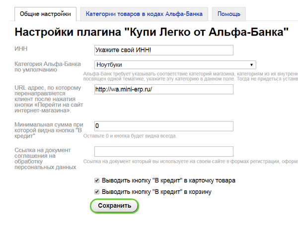 Заявки на кредит онлайн новомосковск возьму кредит с открытыми просрочками