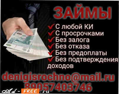 кредит на карту сбербанка срочно