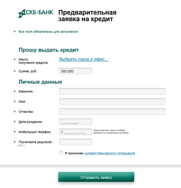 Хоум кредит банк официальный сайт адреса