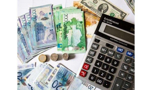 взять кредит 100000000 тенге онлайн на 4 года в казахстане заговор на получение кредита