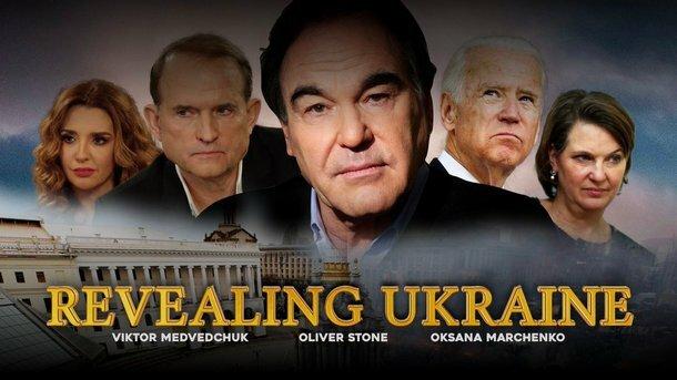 Фильм «В борьбе за Украину» (англ. Revealing Ukraine)
