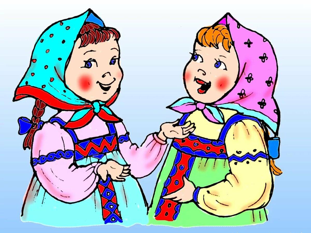 Частушки картинки для детей цветные