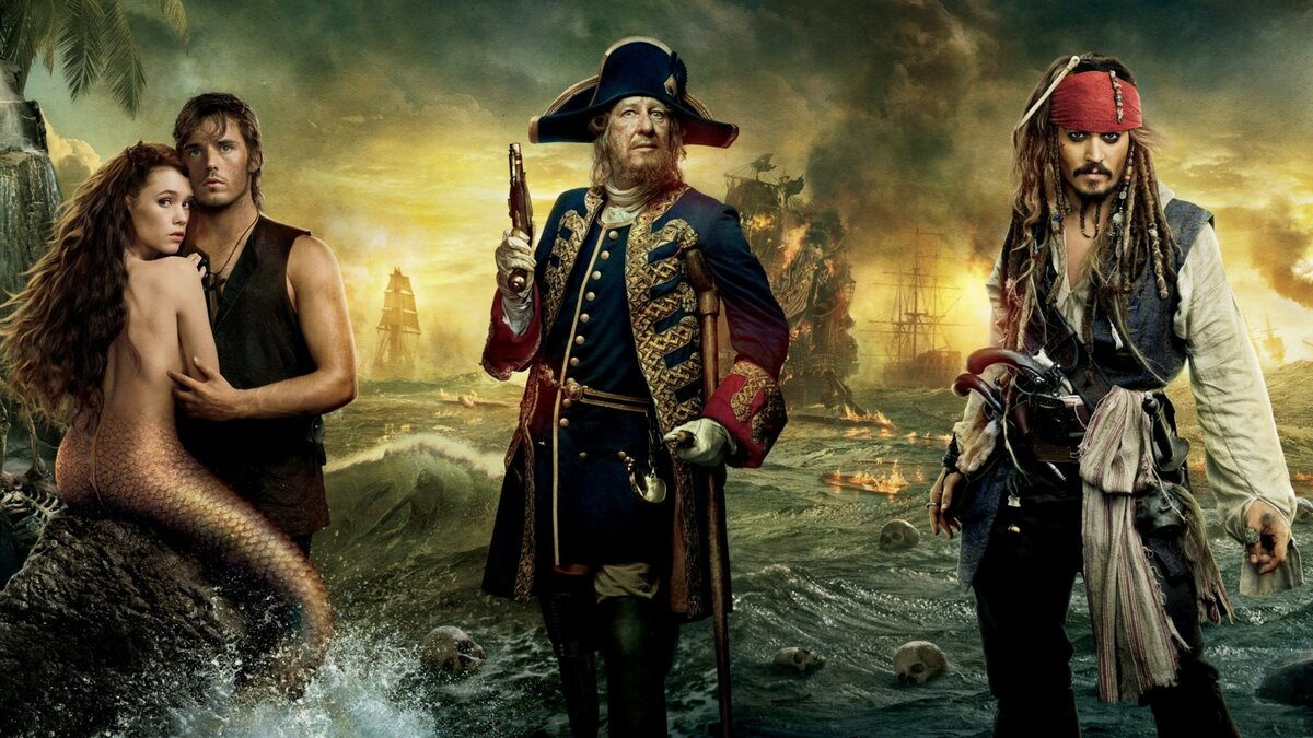 Пираты моря картинки все