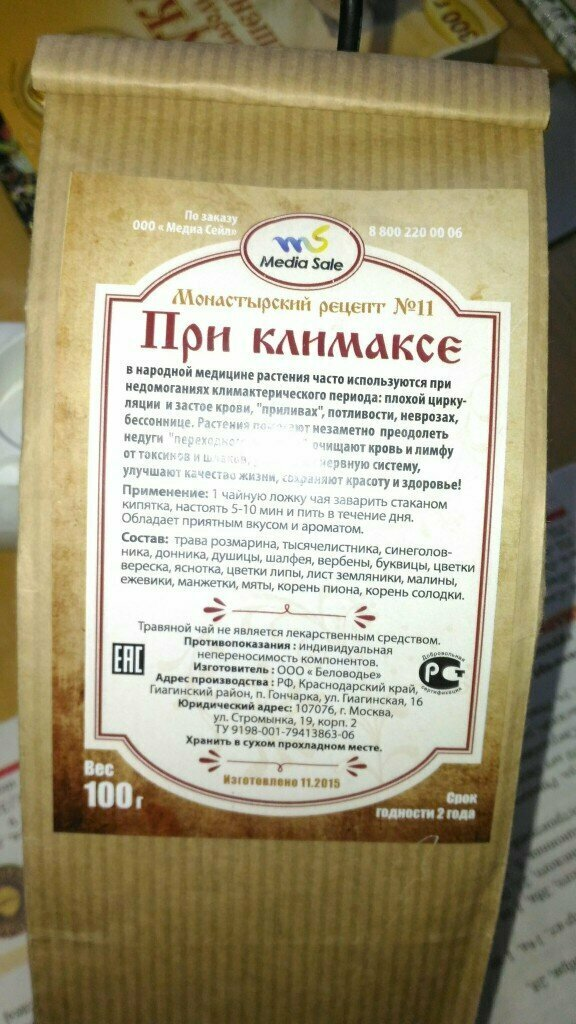 Монастырский чай при климаксе в Уральске
