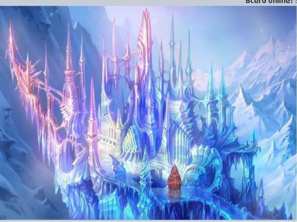 В замке снежной королевы картинки