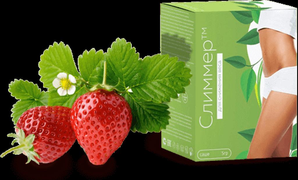Слиммер - комплексное для похудения в Самаре