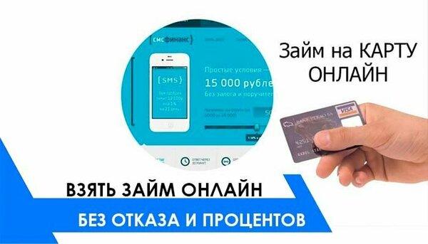 Кредит онлайн без звонков и поручителей vam-groshi.com.ua