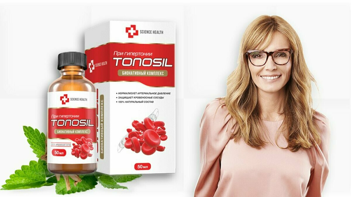 Tonosil от гипертонии в Курске