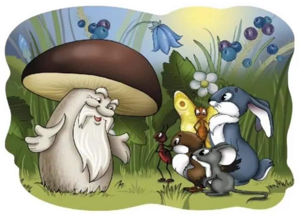 Под грибами картинки