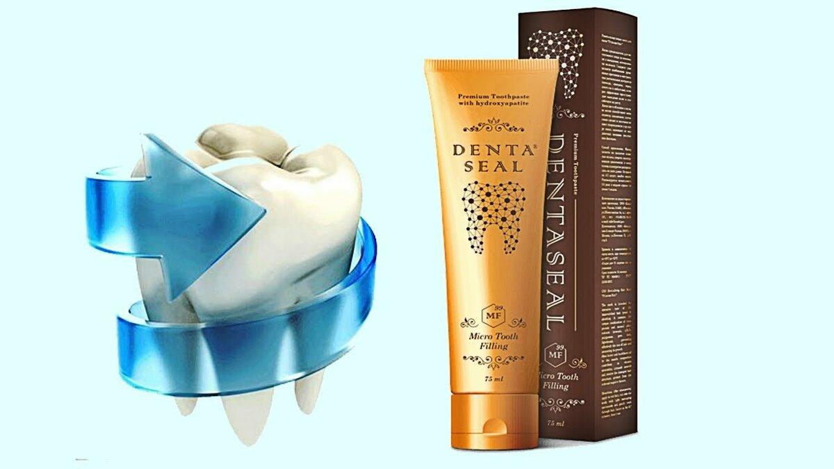 DENTA SEAL - зубная паста с эффектом пломбирования в Зее