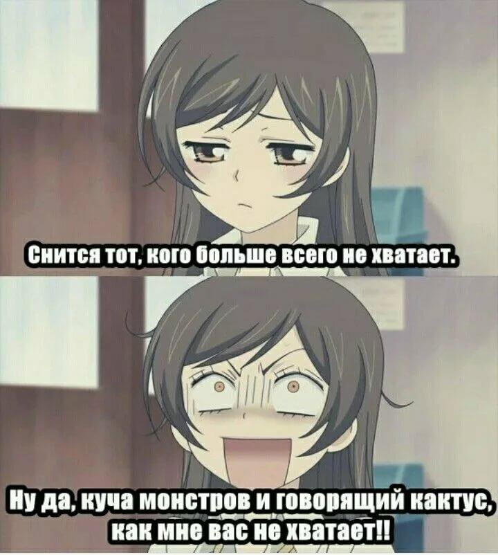 Очень смешные аниме картинки