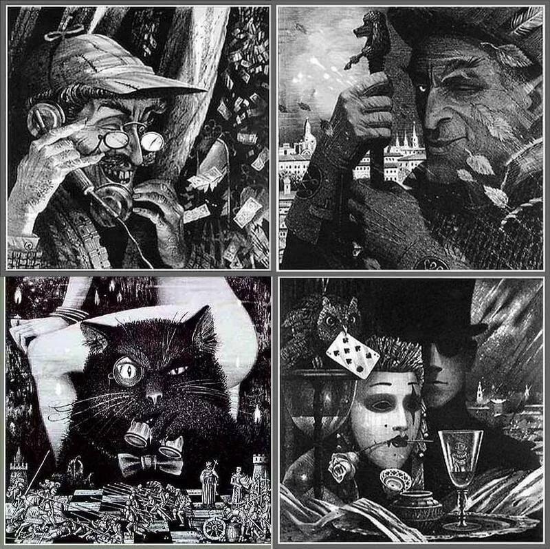 иллюстрации к произведениям булгакова одно