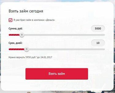 Иркутск взять кредит срочно налоговый вычет как получить за кредит