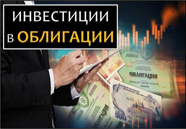 Ставки по валютным кредитам