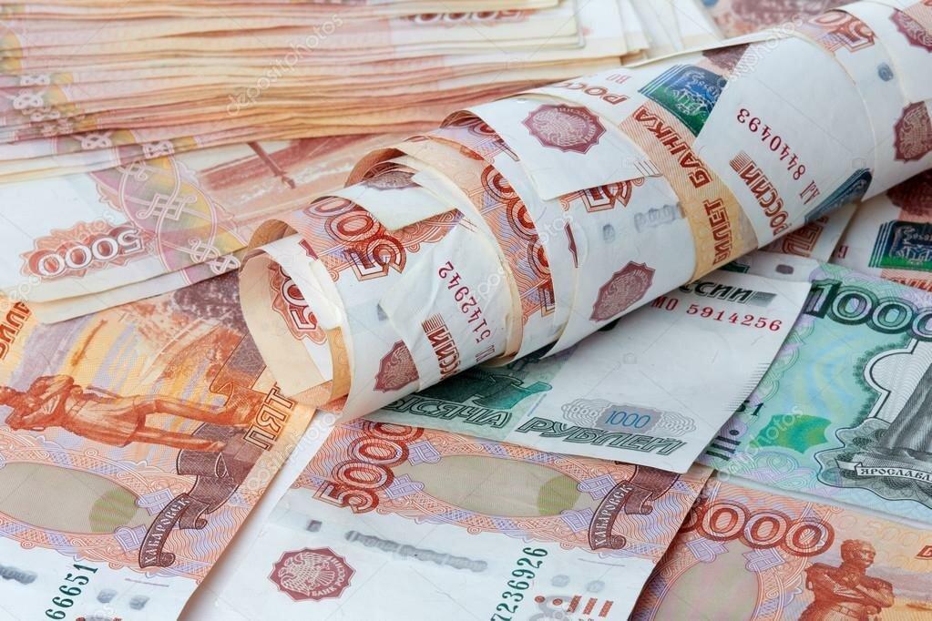 если картинки с изображением российских денег просто покатать лесу