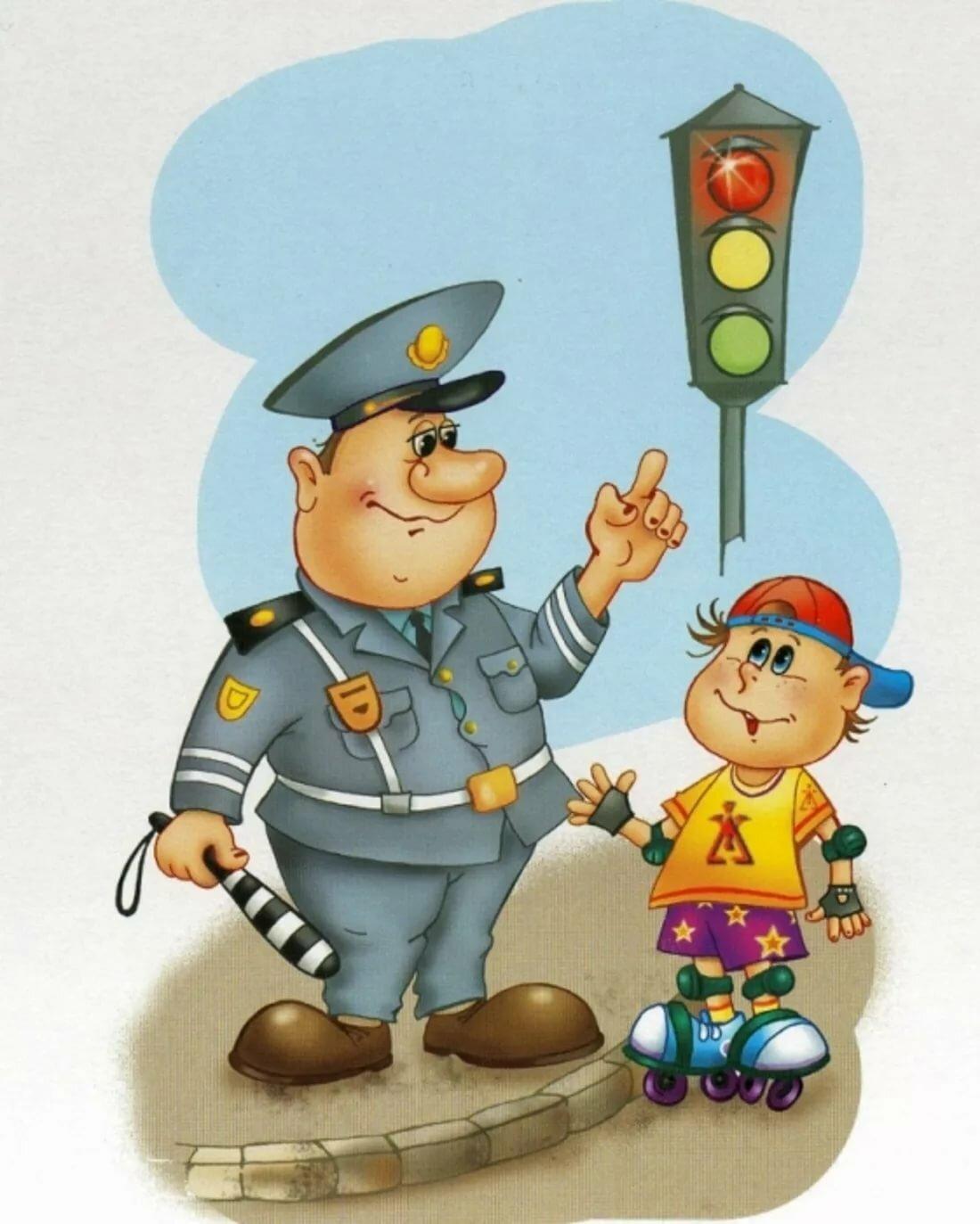 Профессия полицейский картинка для детей