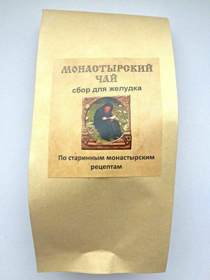 Монастырский чай желудочный в Оренбурге
