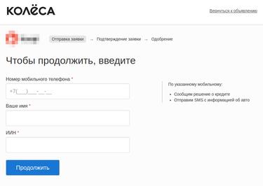 займ 10000 рублей онлайн на карту без отказа без проверки