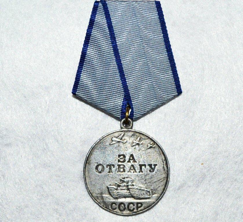 Фото медали за храбрость