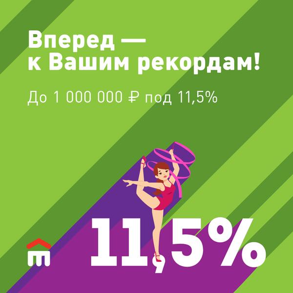 Онлайн заявка на кредит в банке воронеж возьму кредит москва доска объявлений