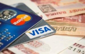 Кредит наличными онлайн без справок и поручителей