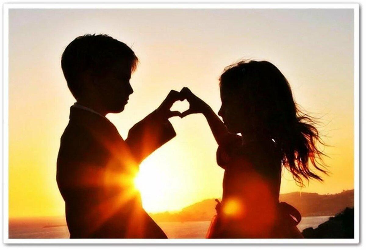 Красивые картинки с любовью к мужчине и детям
