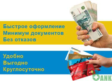 как проверить машину на дтп бесплатно в россии