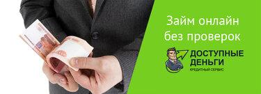 банк открытие кредиты юридическим лицам отзывы
