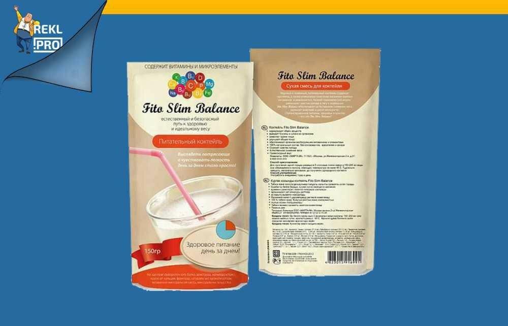 Fito Slim Balance - коктейль для похудения в Йошкар-Оле