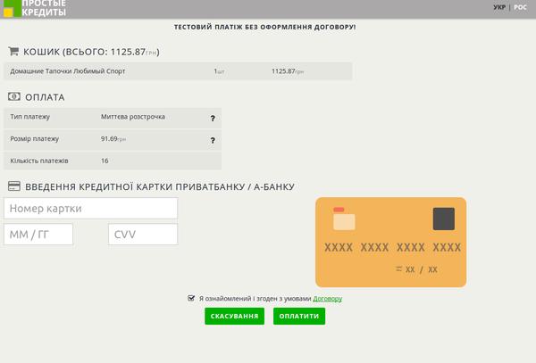 круглосуточные займы на карту в москве в fastzaimy.ru