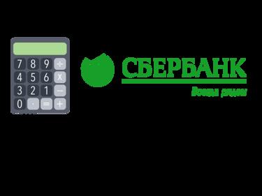 Яндекс кредитный калькулятор онлайн рассчитать