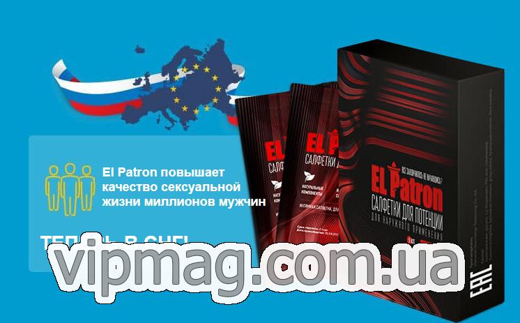 El Patron - салфетки для потенции в Новокузнецке