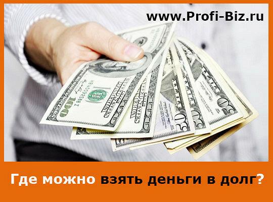 Кредит капитал купил кредит в дельта банке