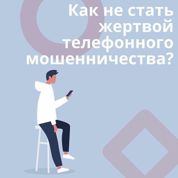 Кредит онлайн в хоум кредит банке