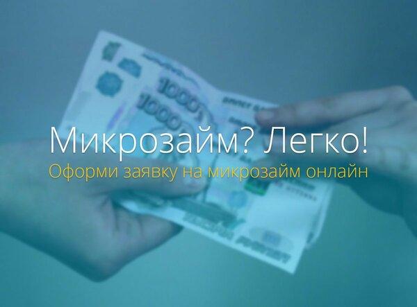 россельхозбанк кредит на неотложные нужды