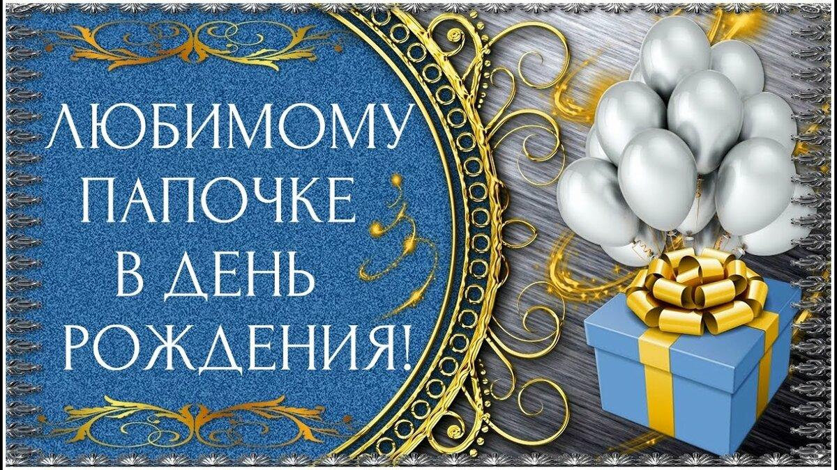 Поздравительная открытка отцу от сына, мишкой веселые открытка