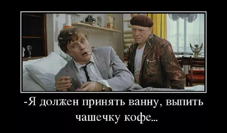 Прикольные картинки из фильмов советских, кушать прикольные картинки