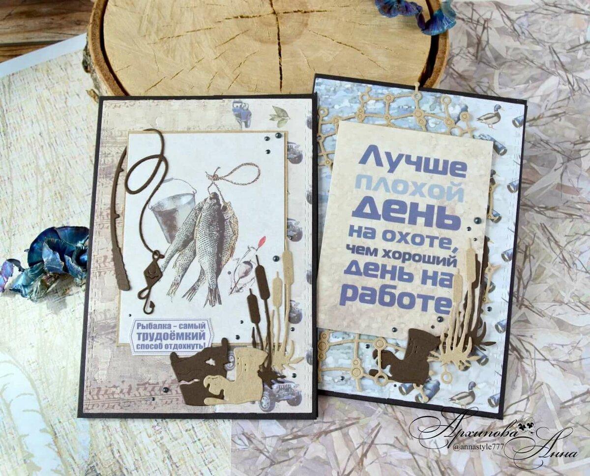 Поздравительные открытки для охотника, юбилеем шуточные мужчине