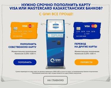 Партнеры банка хоум кредит киров