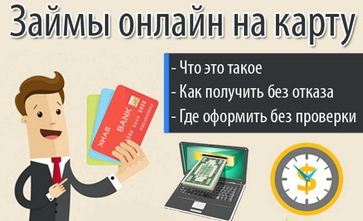 Где взять кредит в якутске что нужно взять кредит в втб 24