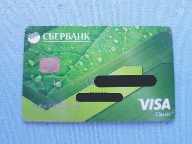 банк оренбург взять кредит наличными по какой ставке