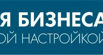 ханты мансийский банк открытие бизнес онлайн
