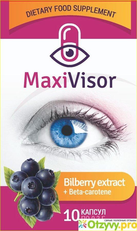 MaxiVisor для зрения в Первоуральске
