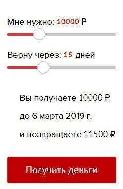 Взять кредит в газпромбанке онлайн заявка на кредит наличными в волгограде