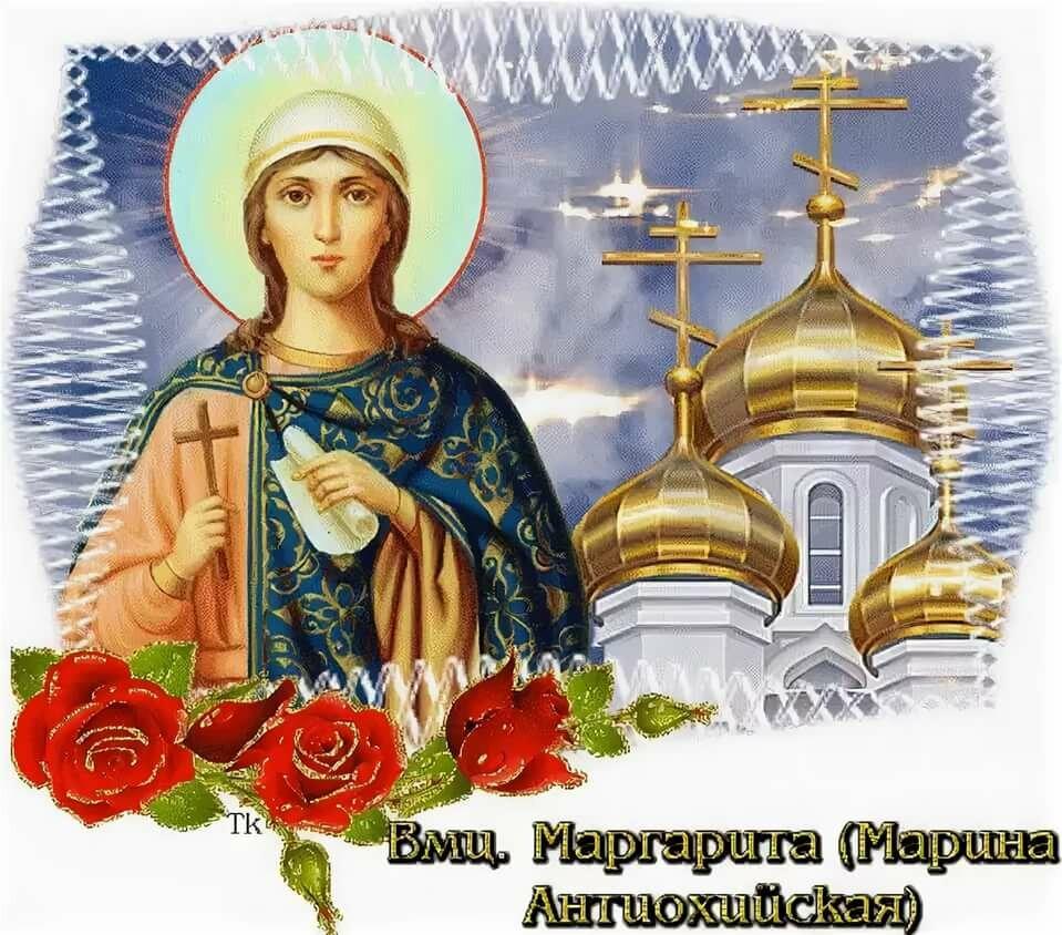 Иконы казанской, открытки с днем ангела маргарита по церковному