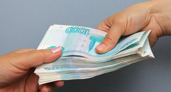 Кредиты на потребительские нужды в банке добробыт
