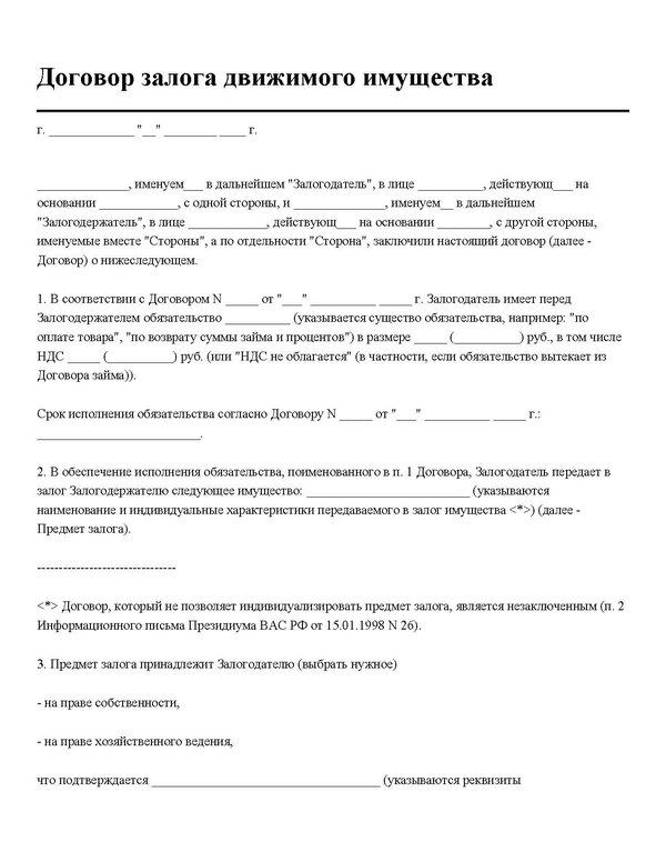 Банк кредит онлайн челябинск как взять кредит если имеются просрочки