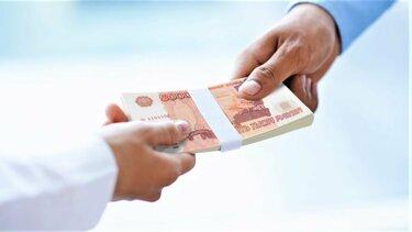 взыскания поручителем по кредиту