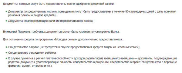 хоум кредит банк ленинск кузнецкий хоррор карты для майнкрафт 1.8 на двоих на русском со скримерами